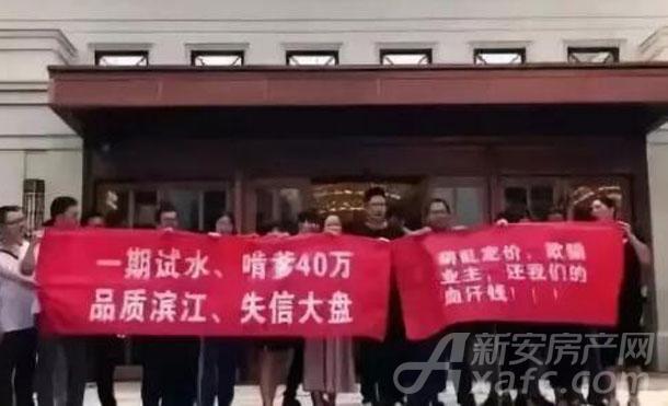 杭州某楼盘二期