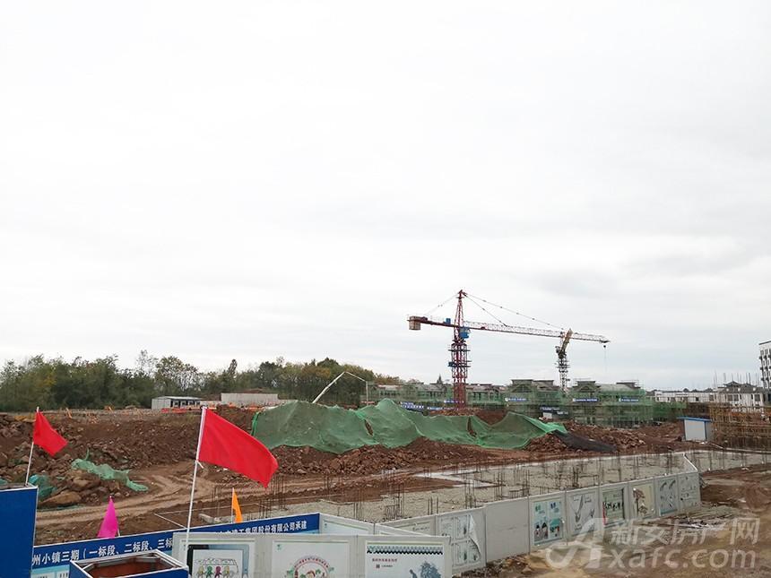 新国线·徽州小镇施工现场