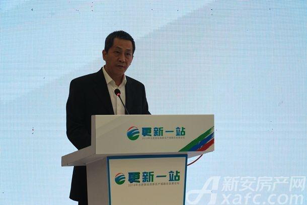 新站区管委会副主任李志奎致辞