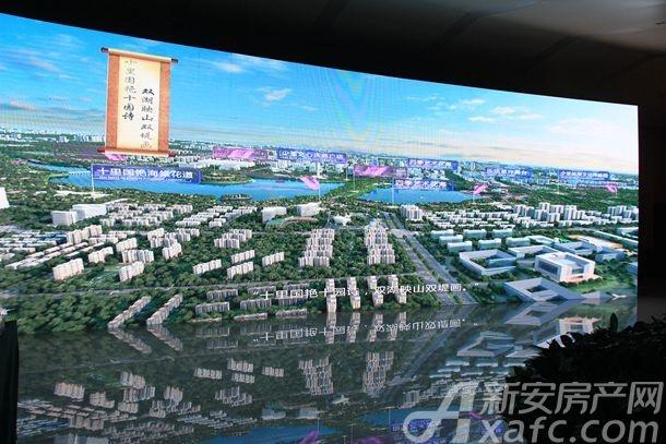 少荃湖规划解读的全球首发
