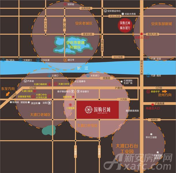 国购·名城区位图
