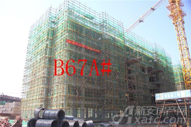 【伊美城市首府】10月进度:B67A#已建至5层