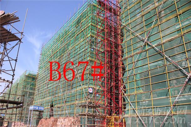 【伊美城市首府】10月进度:B67#已建至5层