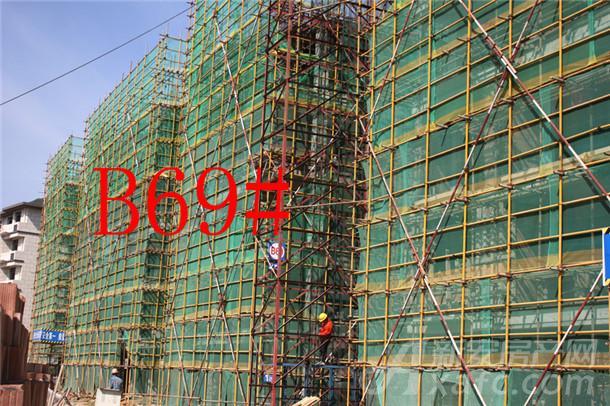 【伊美城市首府】10月进度:B69#已建至5层