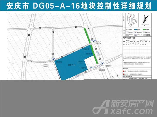 DG05-A-16地块控制性详细规划.jpg