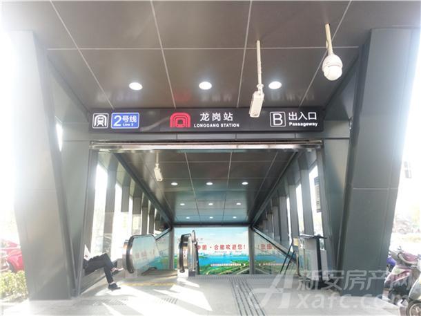 合肥地铁2号线龙岗站