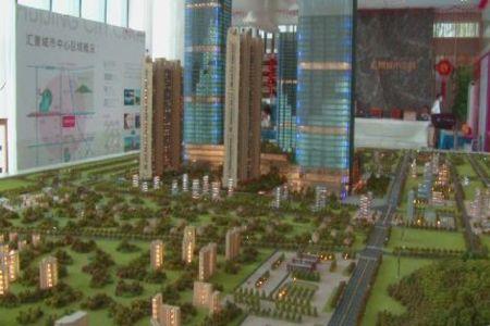 汇景城市中心视频