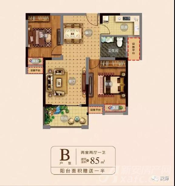 宝恒南山广场户型图