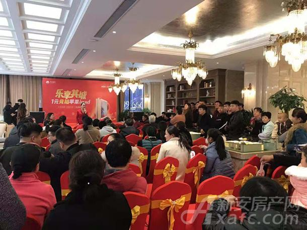 北京城房乐享其城 1元竞拍活动开启.jpg