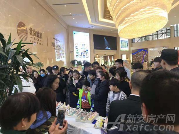 北京城房乐享其城 1元竞拍活动精致冷餐.jpg