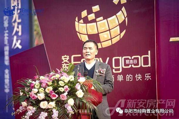 安徽省市物流行会会长发言