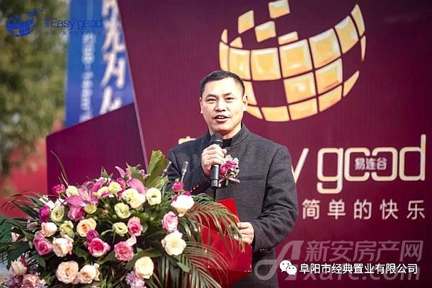安东物流总经理 马翔启推介安东物流