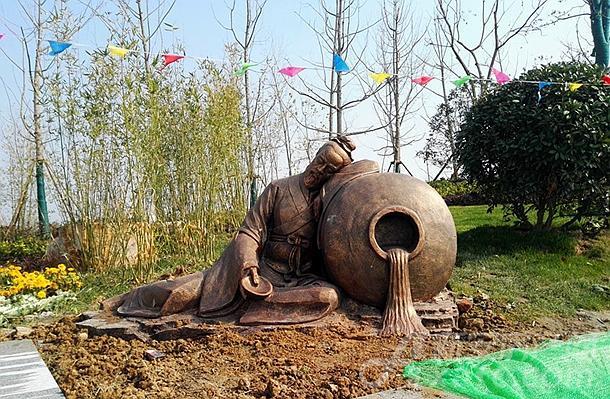 阜阳市金种子生态产业文化园