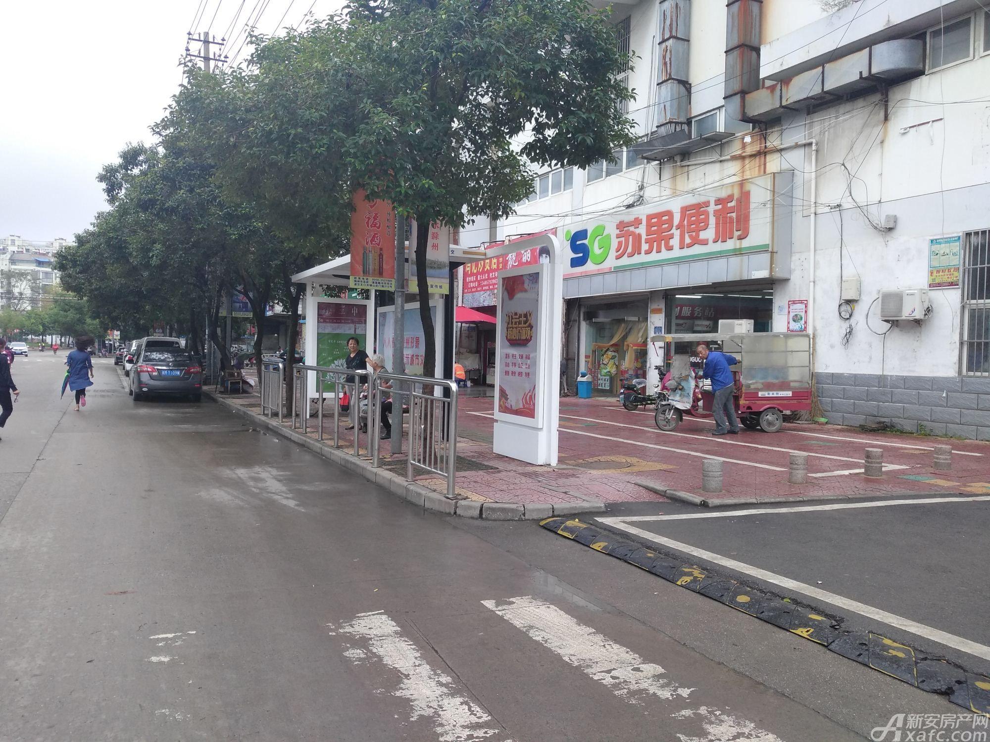 祥源•清流街公交车站