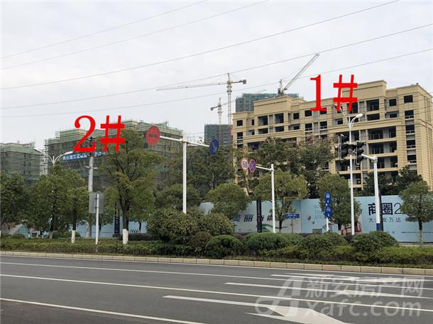 公园道B区御湖1#、2#楼