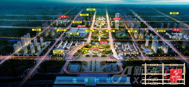 绿地亳州城际空间站效果图.png