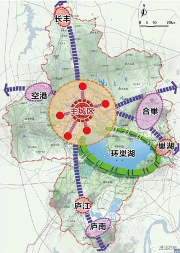 合肥市发展规划
