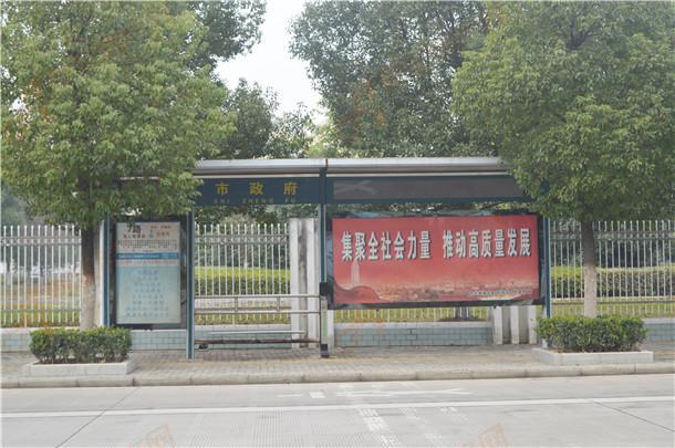 7路公交车站