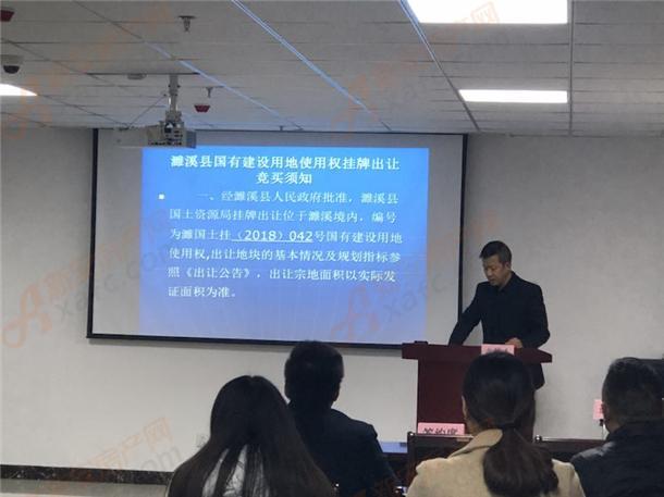 濉溪县公共资源交易现场图