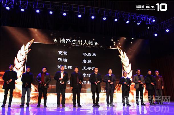 恭贺拓基铜陵公司总经理李冶明获十佳杰出人