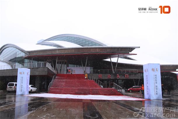 中国(安徽)第十届楼市总评榜暨年度榜单发布
