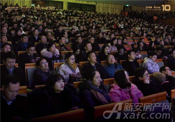 现场观众及嘉宾