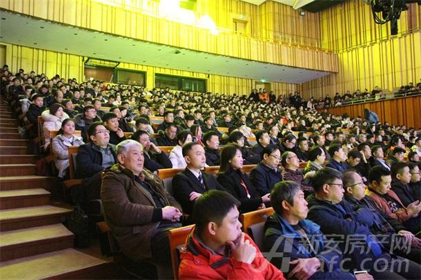中国(安徽)第十届楼市总评榜暨年度榜单发布盛典