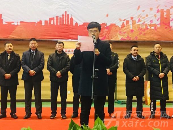 安徽迎驾洞藏酒销售有限公司总经理刘岭先生致辞