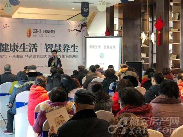 http://www.weixinrensheng.com/yangshengtang/66834.html