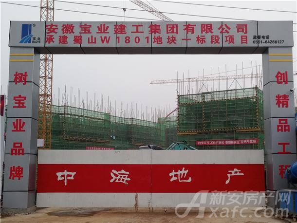 中海世家项目工地大门