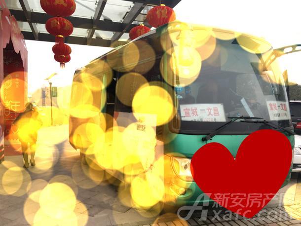 宣城—文昌的爱心大巴