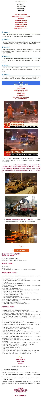 安徽省政府发布紧急通知