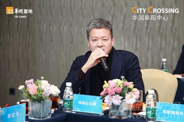阜阳公众网主任李东方