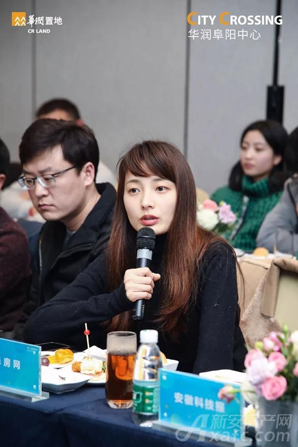 阜阳房地产交易网总经理柳周兆楠