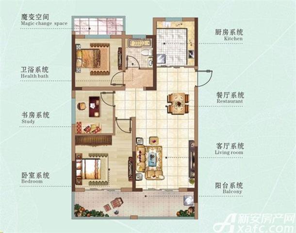 97㎡三室两厅