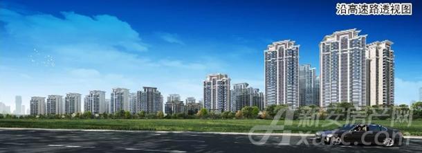 宣城恒大悦澜湾沿高速路透视图