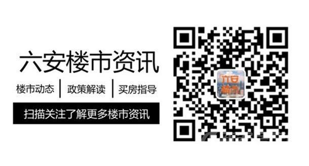 安徽振兴房地产集团高地置业招聘会计及审计专员