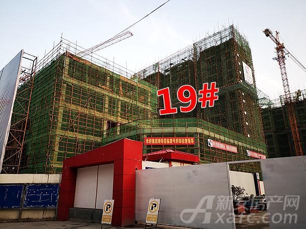壹�府邸19#楼项目进度