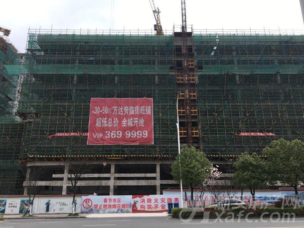 香江金郡(东区) 项目地