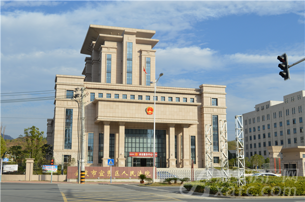安庆市宜秀区人民法院