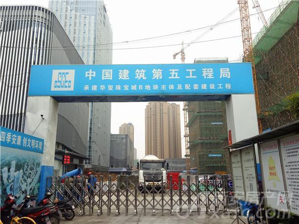 恒大水晶国际广场项目施工单位