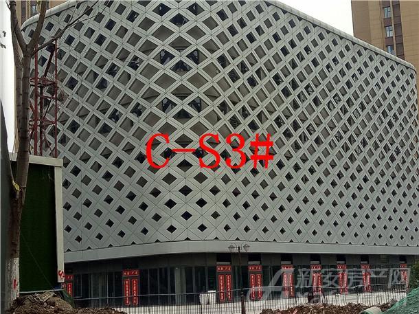 恒大水晶国际广场4月项目进度