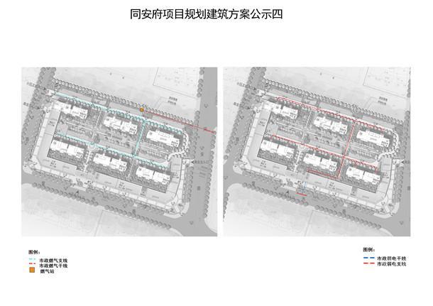 同安府项目规划建筑方案公示四