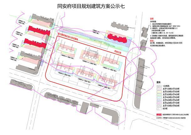 同安府项目规划建筑方案公示七