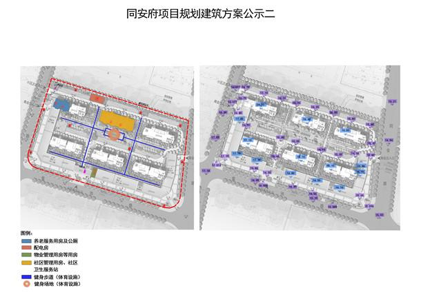 同安府项目规划建筑方案公示二