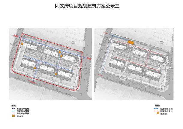 同安府项目规划建筑方案公示三