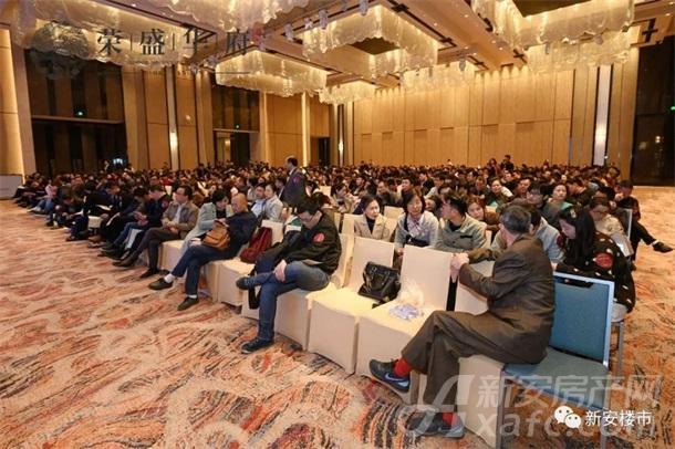 荣盛华府在政务区洲际酒店迎来首开