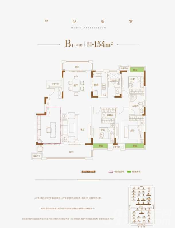 舜山名邸B1户型图