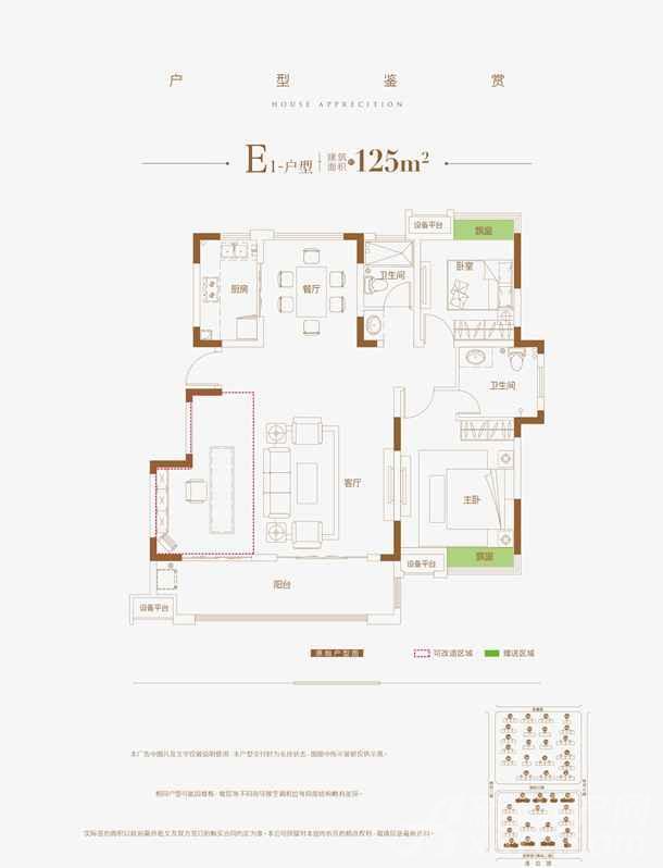 舜山名邸E1户型图