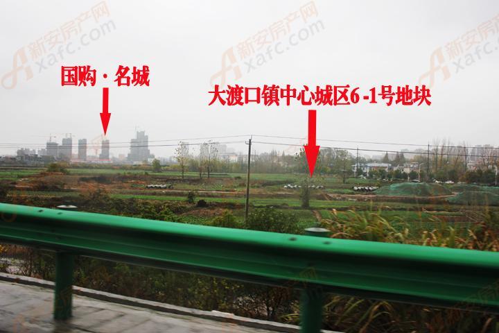 大渡口镇中心城区6-1号地块实景